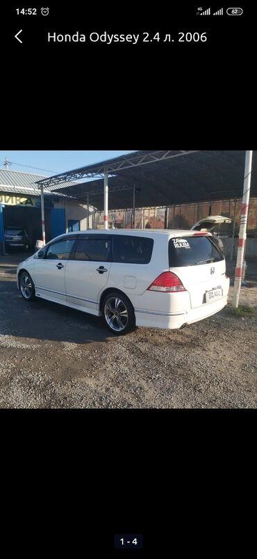 М16 спрей - Кыргызстан: Honda Odyssey 2.4 л. 2005