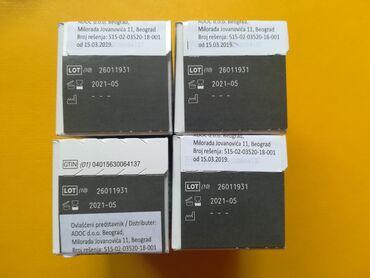 Medicinski proizvodi - Srbija: Test Trake Za Merenje Šećera U Krvi Accu-Chek Active [4 kutije, 200