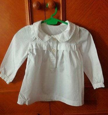 Beba kids košuljica za devojčice.Veličina 1 - Belgrade
