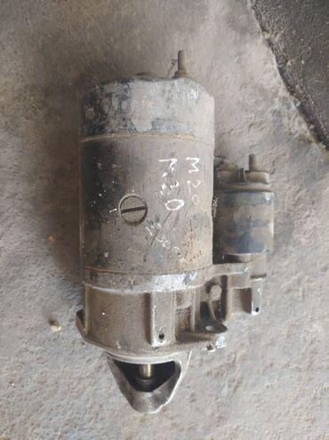 bmw 3 бу в Кыргызстан: Стартер Bmw м30 объем 3.0 3.5