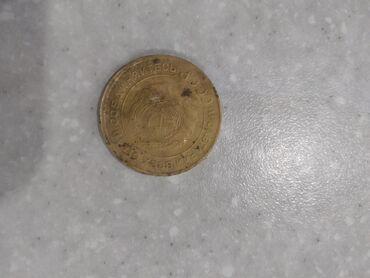 Спорт и хобби - Кара-куль: Коллекция монет, монету 91 год прошло . 1930 год с надписью пролетарий