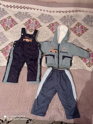 Куртка комбинезон с 1 годика до 2лет цена 600с