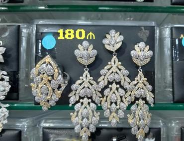 180-isarli-sxem-konstruktorlar - Azərbaycan: Gumus dest - 180 ₼