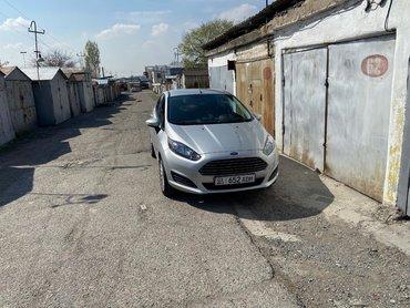 Автомобили - Кыргызстан: Ford Fiesta 1.6 л. 2015 | 81530 км