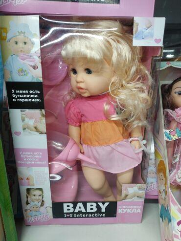 спа для рук в Кыргызстан: Кукла Baby Toby очень похожа на настоящего ребенка и ростом (42 см) и