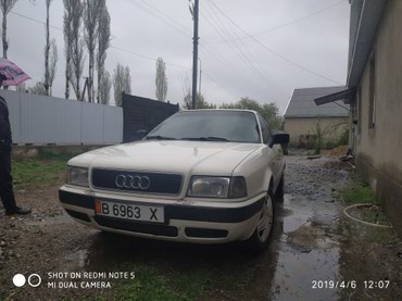Audi в Покровка: Audi 80 2 л. 1993