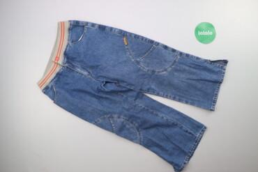 Жіночі шорти джинсові Tiraj р. XS    Довжина: 76 см Довжина кроку: 44