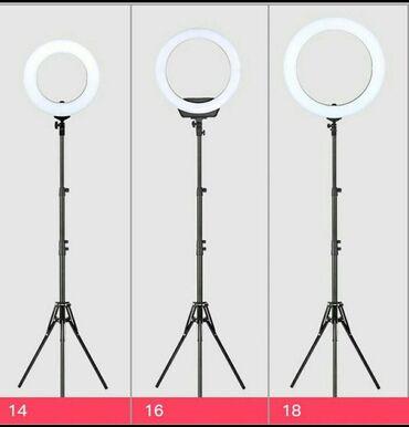 Кольцевая лампа для визажистов бишкек +бесплатная доставка по