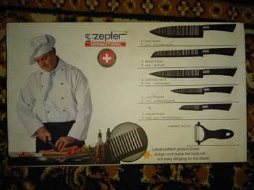 Продаю фирменный комплект ножей в Бишкек