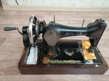 Продаю швейную машинку Зигер неметское качество. Кожу тоже можно шить