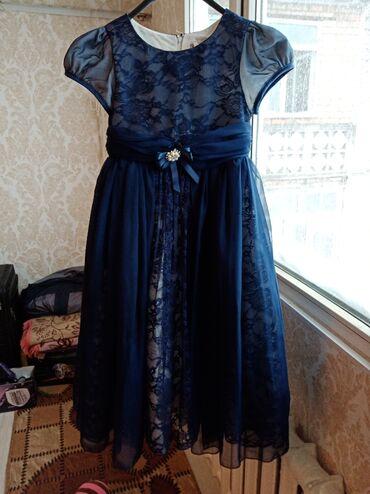 вечернее платье синее в Кыргызстан: Прадаю платье вечернее