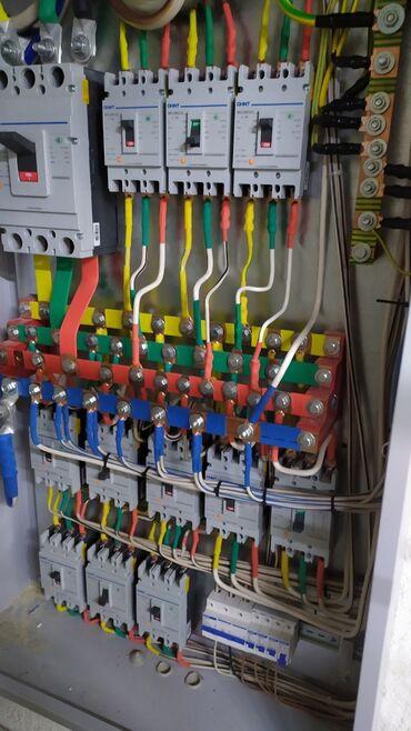 Электрик | Монтаж электрощитов, Установка бытовой техники