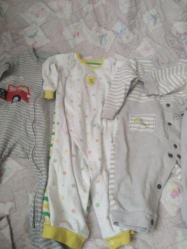 наушники 7 1 в Кыргызстан: Детские вещи в хорошем состоянии, от 7 месяца до 1 года