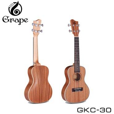 Укулеле концертная GKC-30Бренд: GrapeТип: КонцертнаяКорпус
