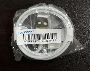 """Podoriginal """"Foxconn"""" Iphone USB. Yenidir. Dükan malıdır. Ünvan: Köhnə"""