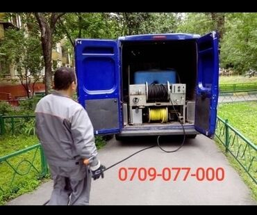 сантехник бишкек in Кыргызстан | САНТЕХНИКИ: Сантехник | Чистка канализации, Чистка водопровода, Чистка септика | Больше 6 лет опыта