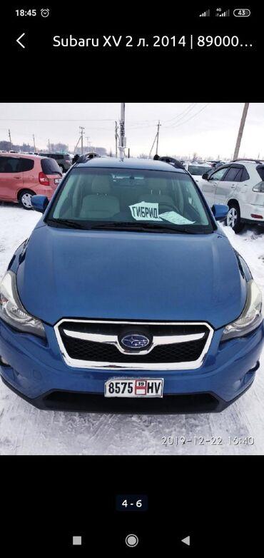 Автомобили в Душанбе: Subaru XV 2 л. 2014 | 89000 км