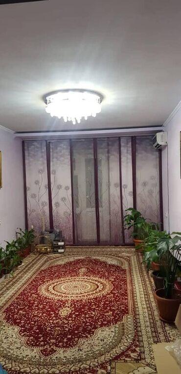 Недвижимость - Покровка: 3 комнаты, 68 кв. м С мебелью