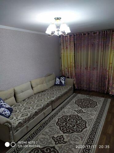 сенсорная плита бош в Кыргызстан: Продается квартира: 2 комнаты, 48 кв. м