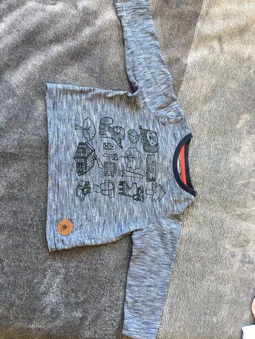 Mothercare 9-12 месяцев
