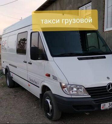 tufli po nizkoj cene в Кыргызстан: Такси Спринтер Портер такси 3500кг
