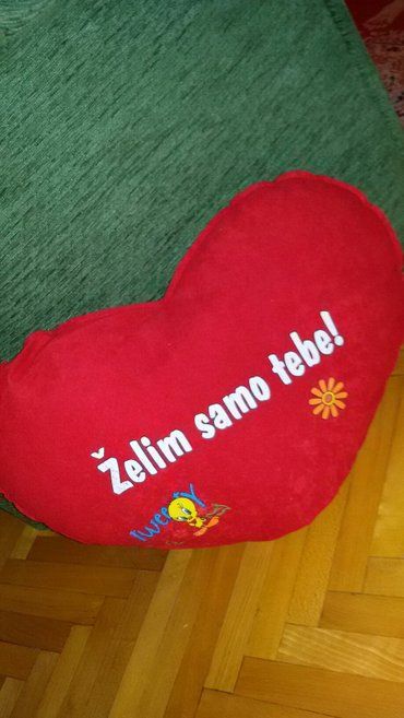 Srcee vide se slova kakva su inace nigde puko nigde nista veliko je - Kraljevo