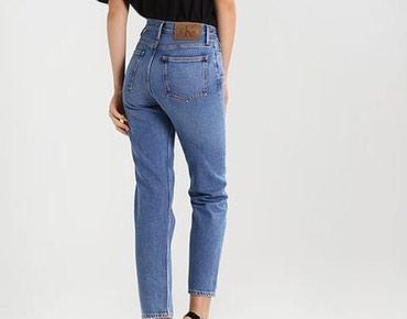 Calvin Klein Jeans XS σε Patras