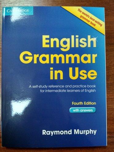 Английский язык. в Бишкек