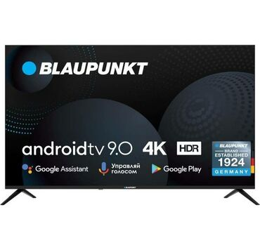Телевизоры blaupunkt складские цены германия брендсборка