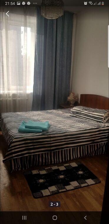 посуточно в Кыргызстан: Сдается посуточно 2х комнатная кв в центре Бишкека.  Чисто тепло, у