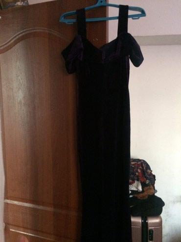 В новом состоянии, носили пару раз... в Бишкек