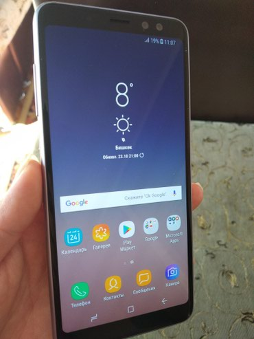 Samsung Серый в Бишкек
