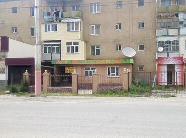 Продам - Нарын: Продается квартира: 3 комнаты, 150 кв. м