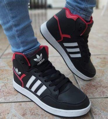 Nepromocive Adidas duboke patike, idealne za jesen i kisu, 100%