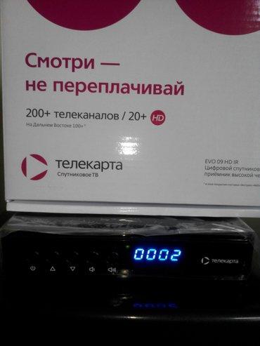 Спутниковое ТВ. Континент. Более 220 каналов. При замене старого ресив в Бишкек