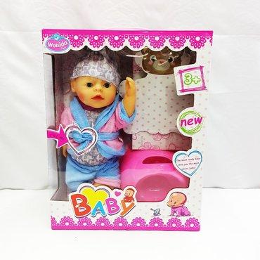 кукла-лол-цена в Кыргызстан: Интерактивная кукла Funny Baby - милый пупс в халате с