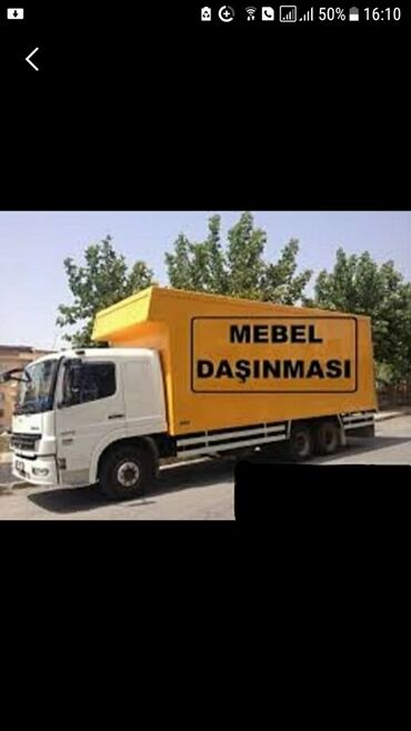 Mebellərin təmiri, bərpası - Azərbaycan: Mebellərin təmiri, bərpası