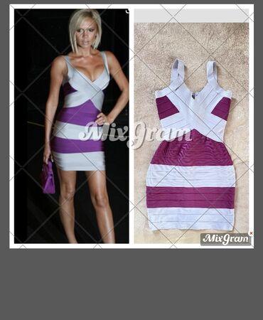 """Продаю платье """"Herve Leger """"бандажное,очень хорошо утягивает.красиво"""