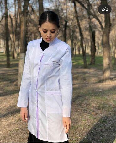Медицинская одежда - Кыргызстан: Медицинские халаты, униформы, хирургические костюмы, хиркостюмы