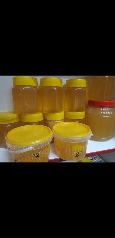 шины бу оптом в Кыргызстан: Продается 100% НАТУРАЛЬНЫЙ Нарынский горный мёд. Товар