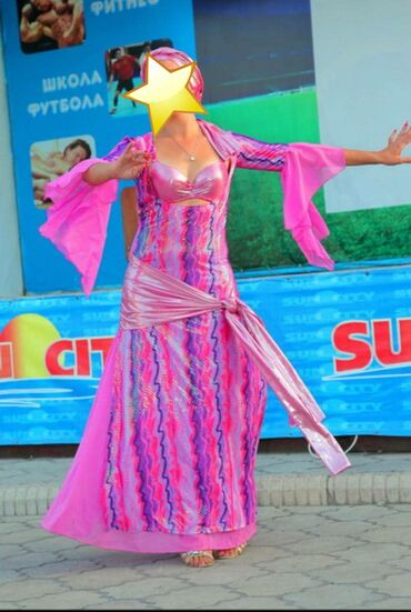 Танцевальный костюм для сценического танца САИДИ.Состоит: лиф, платье