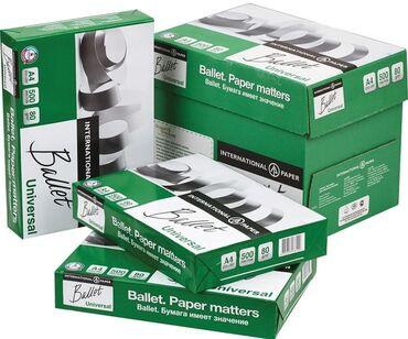 Бумага офисная А4Оптовые поставки офисной бумаги А4 разных