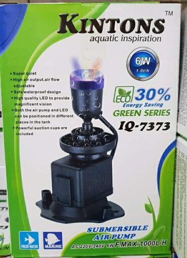 Pumpa za Akvarijum sa led svetlom jacina pumpe 6w. Novo 1799din
