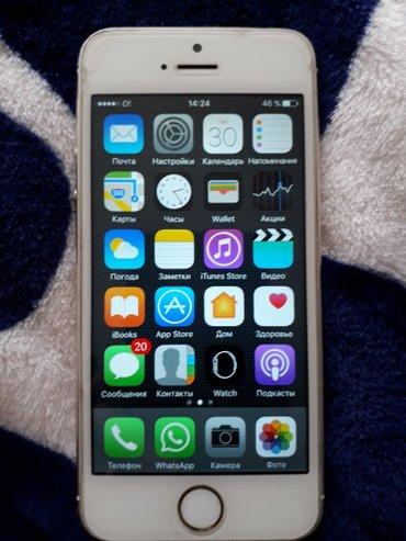 продаю или меняю iphone 5s 16g. в Каракол