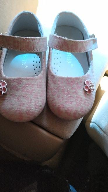 размер не подошел в Кыргызстан: Новые детские туфли Царевна 23 размер маломерка не подошел размером