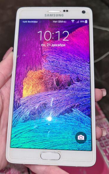 Samsung galaxy note - Азербайджан: Б/у Samsung Galaxy Note 4 32 ГБ Белый
