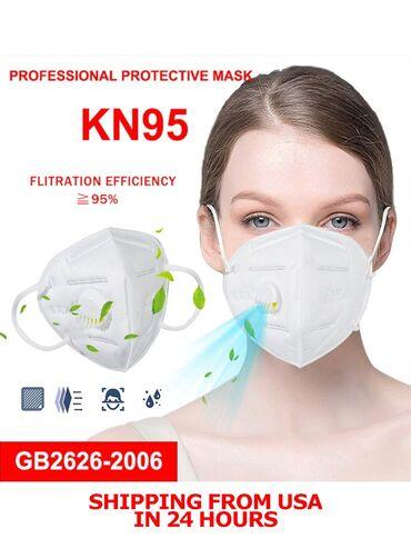Оптом и в розницу!!KN95 Маска респиратор- высокая 5 слойная защита- 95