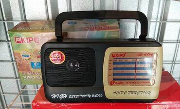 Радиоприемник Кипо 408, питание от сети и батареек, новый
