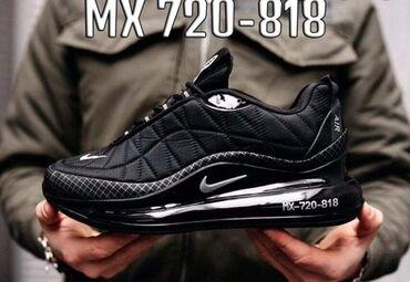 Cna broju - Srbija: Najnoviji model muskih patika Nike 720-818Ekstra model, vazdusni djon