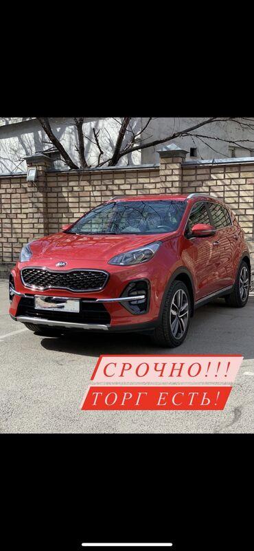 бишкек машины в рассрочку в Кыргызстан: Kia Sportage 2 л. 2018 | 12000 км